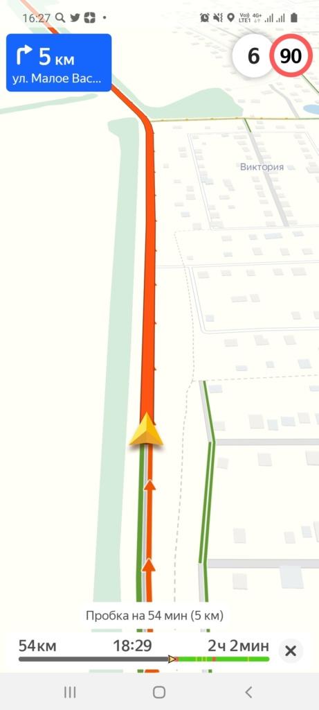 Носовихинское шоссе или неразвитая дорожная сеть Подмосковья