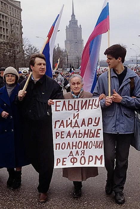 За какие заслуги в честь Ельцина возвели целый Ельцин Центр? Вам это нравится?