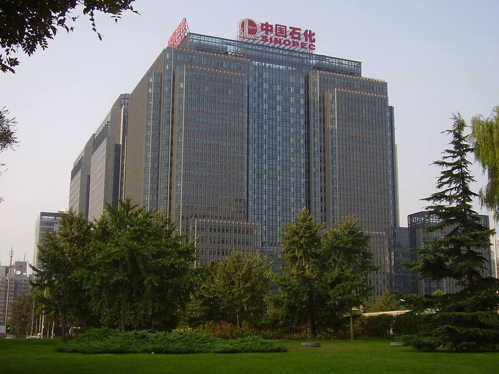 """В Китае делается огромный шаг в """"чистый мир"""" - 1000 водородных заправочных станций"""