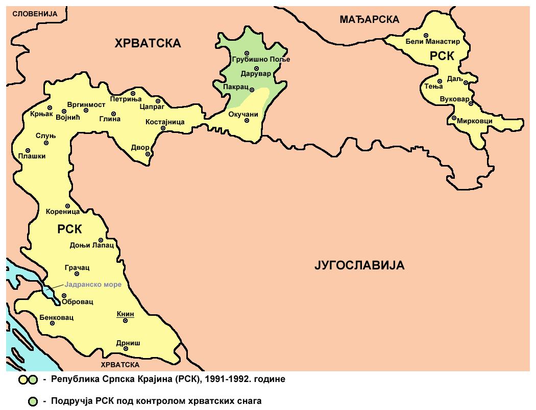 Отзыв признаний Косово де-факто и де-юре ничего не изменит?