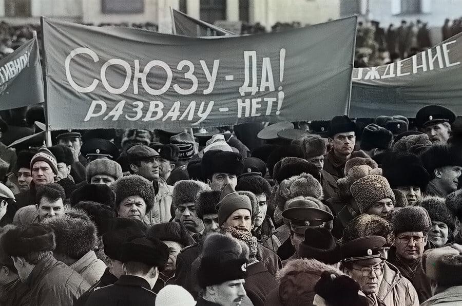Скоро будет 30 лет, как пал «железный занавес» и в Россию пришла демократия