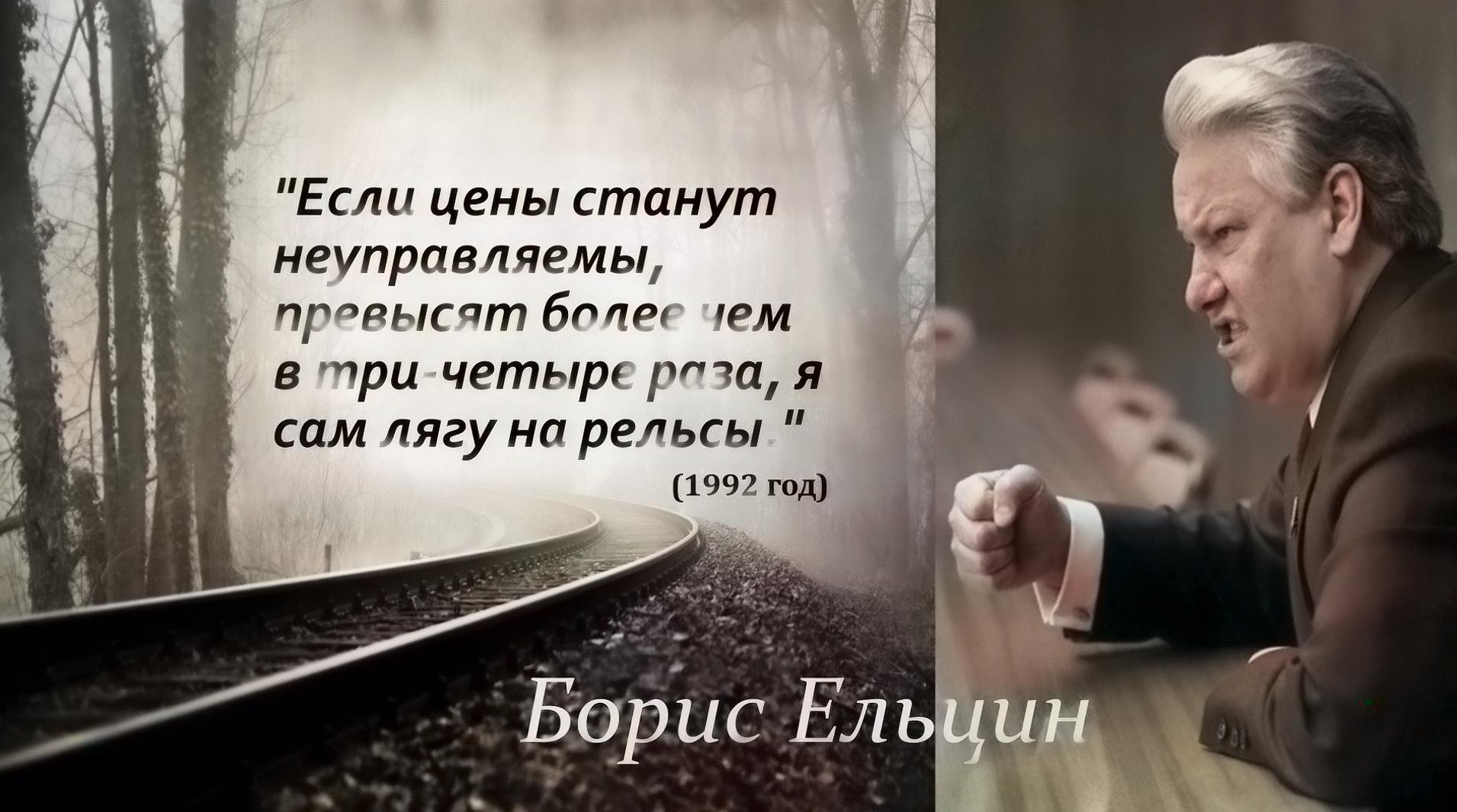 Венчание потомка Романовых в Санкт-Петербурге: трезвый взгляд